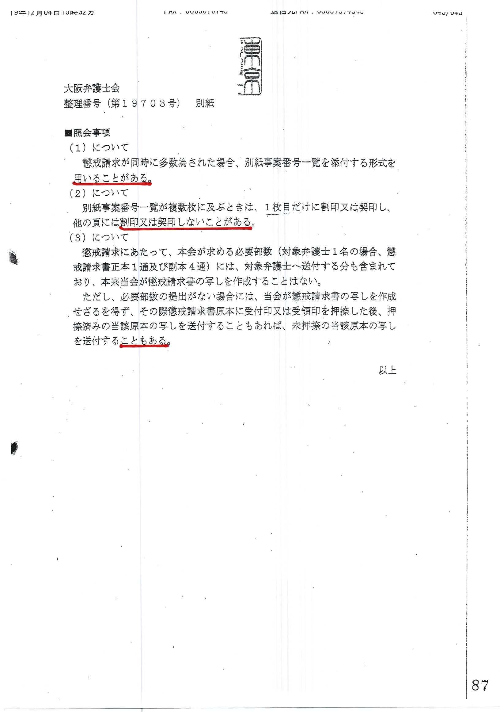 ミラー 年 時事 サイト 三 日記 余命